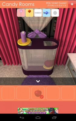 candy rooms 6 (10)
