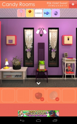 candy rooms 6 (12)