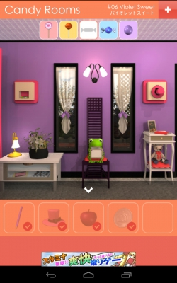 candy rooms 6 (18)