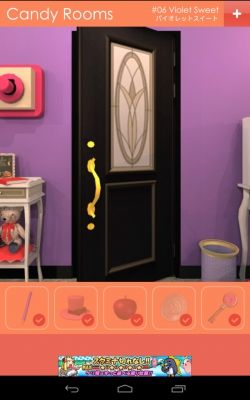 candy rooms 6 (20)