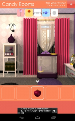 candy rooms 6 (8)