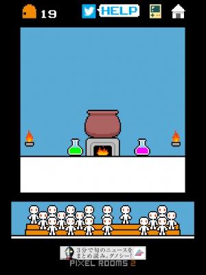 ピクセルルーム2 攻略 (79)