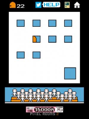 ピクセルルーム2 攻略 (93)