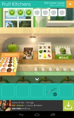 フルーツキッチン No.02 グリーンアップル (10)