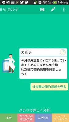 笘・、ァ繝ェ繝九Η繝シ繧「繝ォ邏ケ莉狗判蜒・4-1遽€邏ЩINE