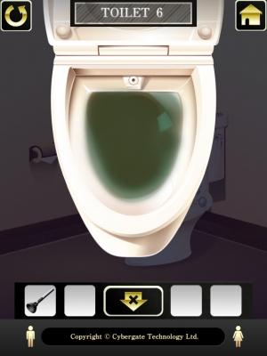 100トイレ2 攻略 (4)