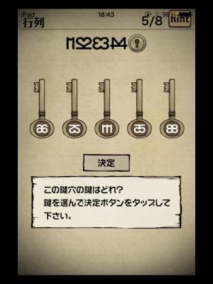 赤ずきんの謎解き物語 (1)