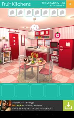 フルーツキッチン 01 ストロベリーレッド (1)