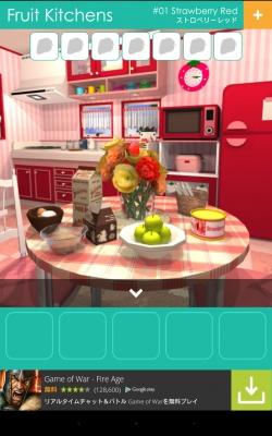 フルーツキッチン 01 ストロベリーレッド (2)