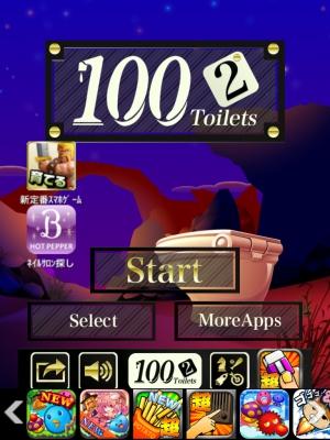 100トイレ2 (1)