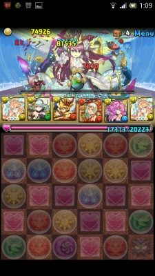 Screenshot_2014-05-31-01-09-10