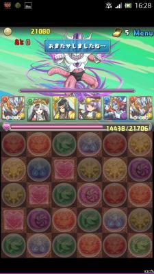 Screenshot_2014-06-02-16-28-38