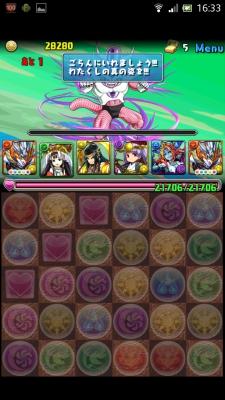 Screenshot_2014-06-02-16-33-09