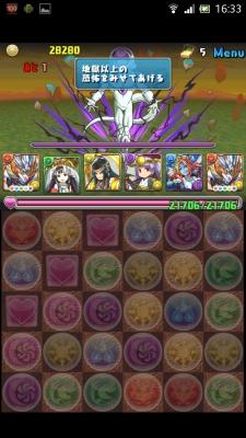 Screenshot_2014-06-02-16-33-16