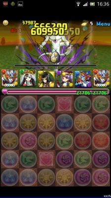 Screenshot_2014-06-02-16-36-42