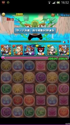 Screenshot_2014-06-02-16-52-27