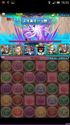 Screenshot_2014-06-02-16-55-16