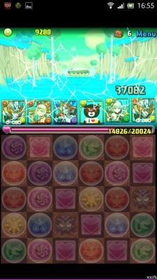 Screenshot_2014-06-02-16-55-43