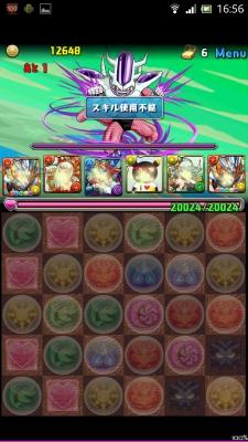 Screenshot_2014-06-02-16-57-00