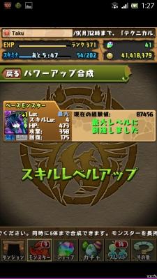 Screenshot_2014-06-07-01-27-18