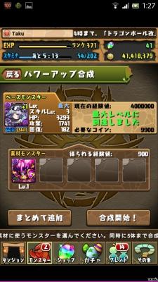 Screenshot_2014-06-07-01-27-52