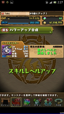 Screenshot_2014-06-07-02-27-59