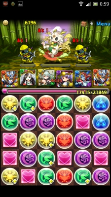 Screenshot_2014-06-09-00-59-56