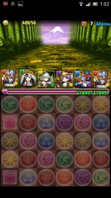 Screenshot_2014-06-09-01-02-41