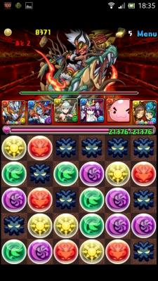 Screenshot_2014-06-09-18-35-30
