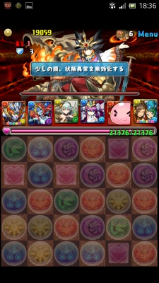 Screenshot_2014-06-09-18-36-26