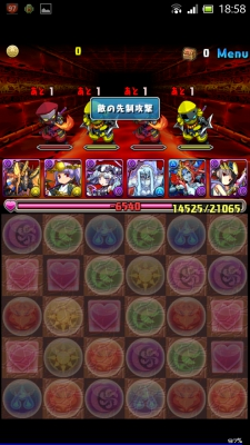Screenshot_2014-06-09-18-59-01