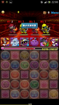 Screenshot_2014-06-10-22-00-37