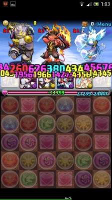 Screenshot_2014-06-14-01-04-00