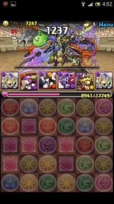 Screenshot_2014-06-14-04-02-03