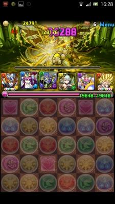 Screenshot_2014-06-19-16-28-38