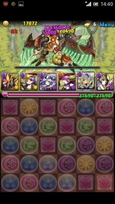 Screenshot_2014-06-24-14-40-09