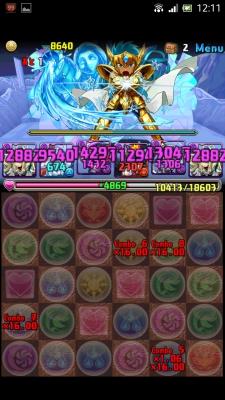 Screenshot_2014-06-27-12-11-07