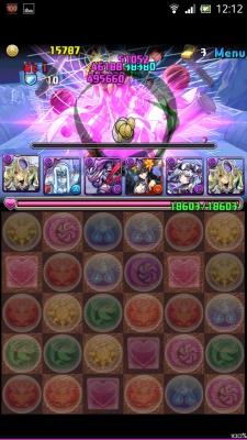Screenshot_2014-06-27-12-12-54