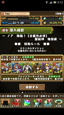 Screenshot_2014-06-28-00-12-03