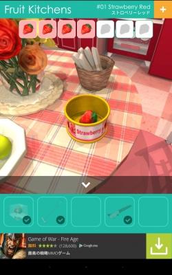 フルーツキッチン 01 ストロベリーレッド (16)