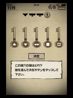 赤ずきんの謎解き物語 (2)