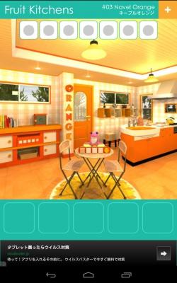 フルーツキッチン No03 ネーブルオレンジ (1)