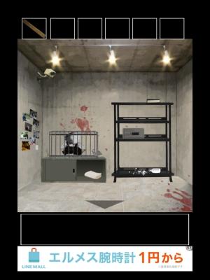 贖罪の牢獄 (5)