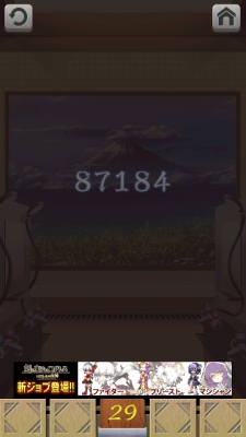 1405219527362