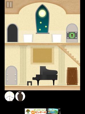モーツアルトの家 脱出 (4)