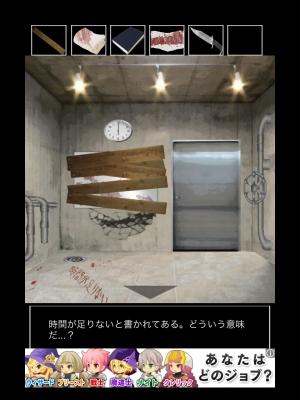 贖罪の牢獄 (24)