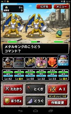 ドラゴンカーニバル 上級 (4)