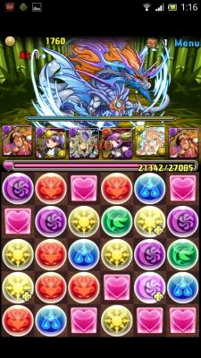 Screenshot_2014-07-06-01-16-44