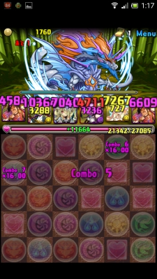Screenshot_2014-07-06-01-17-37