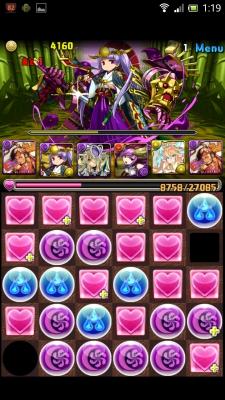 Screenshot_2014-07-06-01-19-46